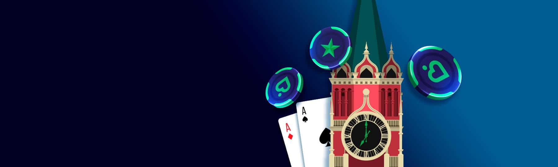 Pokerdom акция Кремль