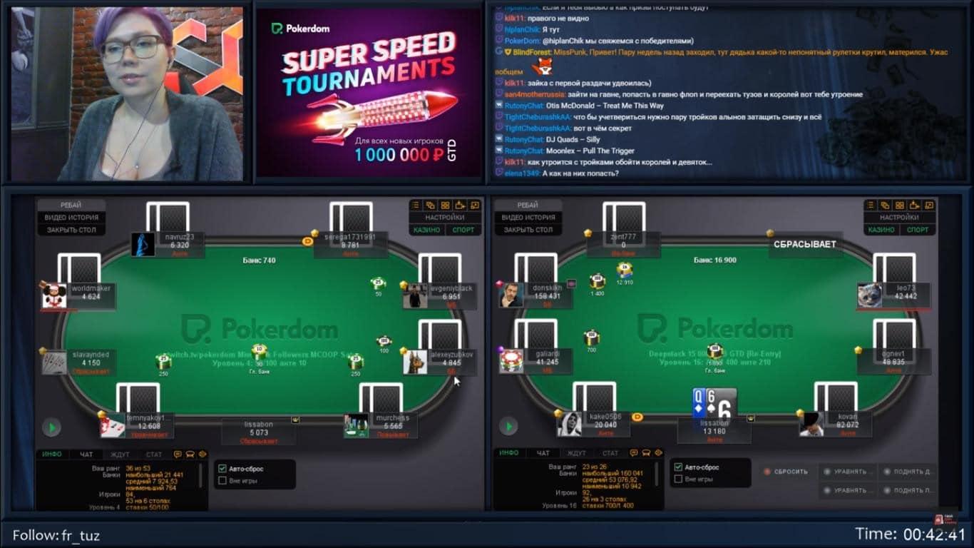 Члены команды Покердом Misspunk