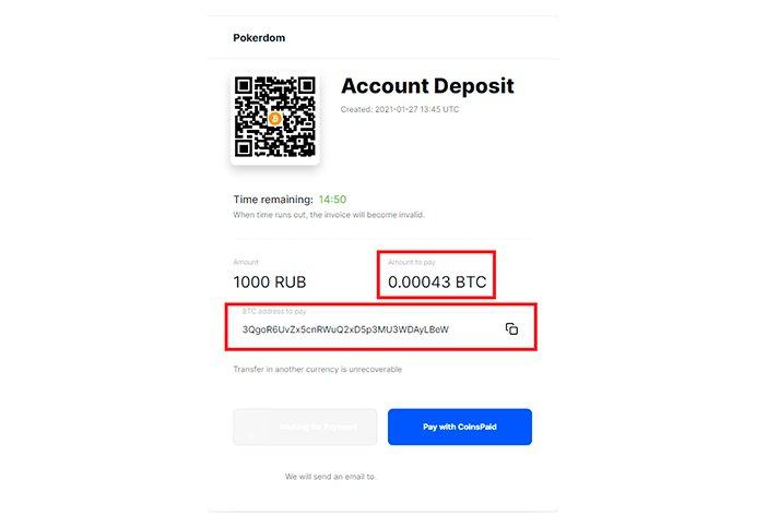 Пополнение счета через крипто-обменник